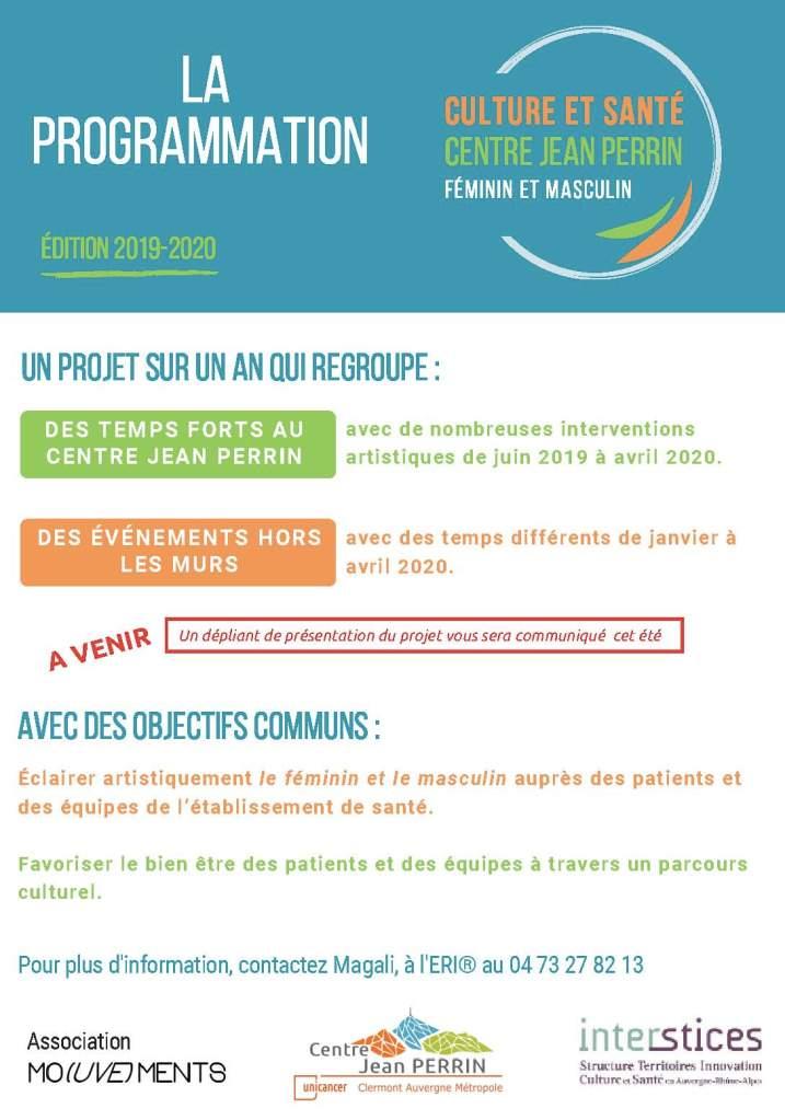 Lancement de la Programmation Culture et Santé avec Interstices au Centre Jean PERRIN